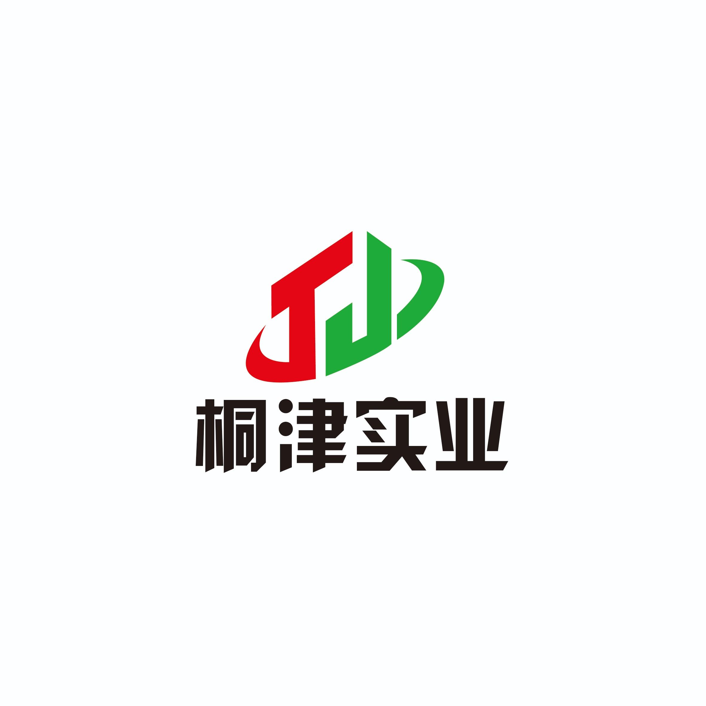 济源市桐津实业有限公司